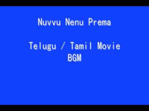 Nuvvu Vastanante Nenu Vaddantana Movie Ringtones Free Downloadinstmankgolkes