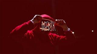 [FREE] Drake x Meek Mill Type Beat 2019 - Mask