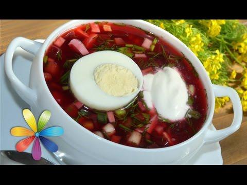 холодный борщ рецепт со щавля