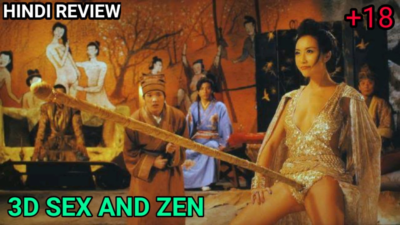 Download 3D Sex and zen Hindi review | 3d sex and zen story explain in Hindi | cinema dude |