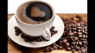 видео Уменьшает ли кофе риск подагры?