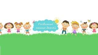 РАЗВИТИЕ РЕЧИ:  Игры на выдох для малышей / #марафонречевойвыдох
