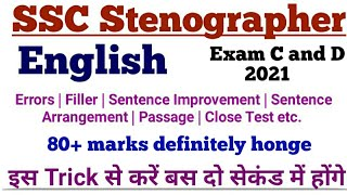 SSC Stenographer English | Errors | Filler | Sentence Improvement | Antonym/Synonym | Phrase | PQRS