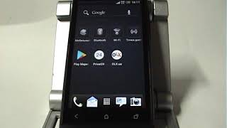 удаление обновлений приложений в смартфоне HTC