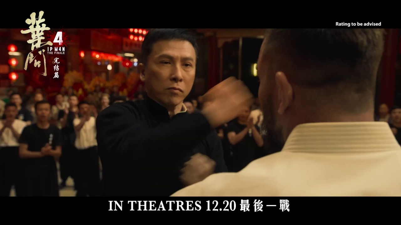 Ip Man 4 2019 Official Trailer 20 Dec