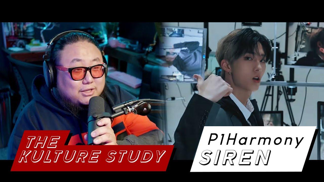 Download The Kulture Study: P1Harmony 'SIREN' MV