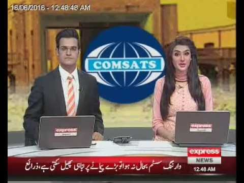 Express News Report on Architecture Thesis Display 2016