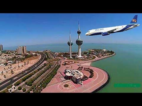Descent & Landing at Kuwait Airport