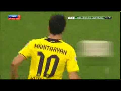Henrik  Mkhitaryan Goal  Munchen 1860