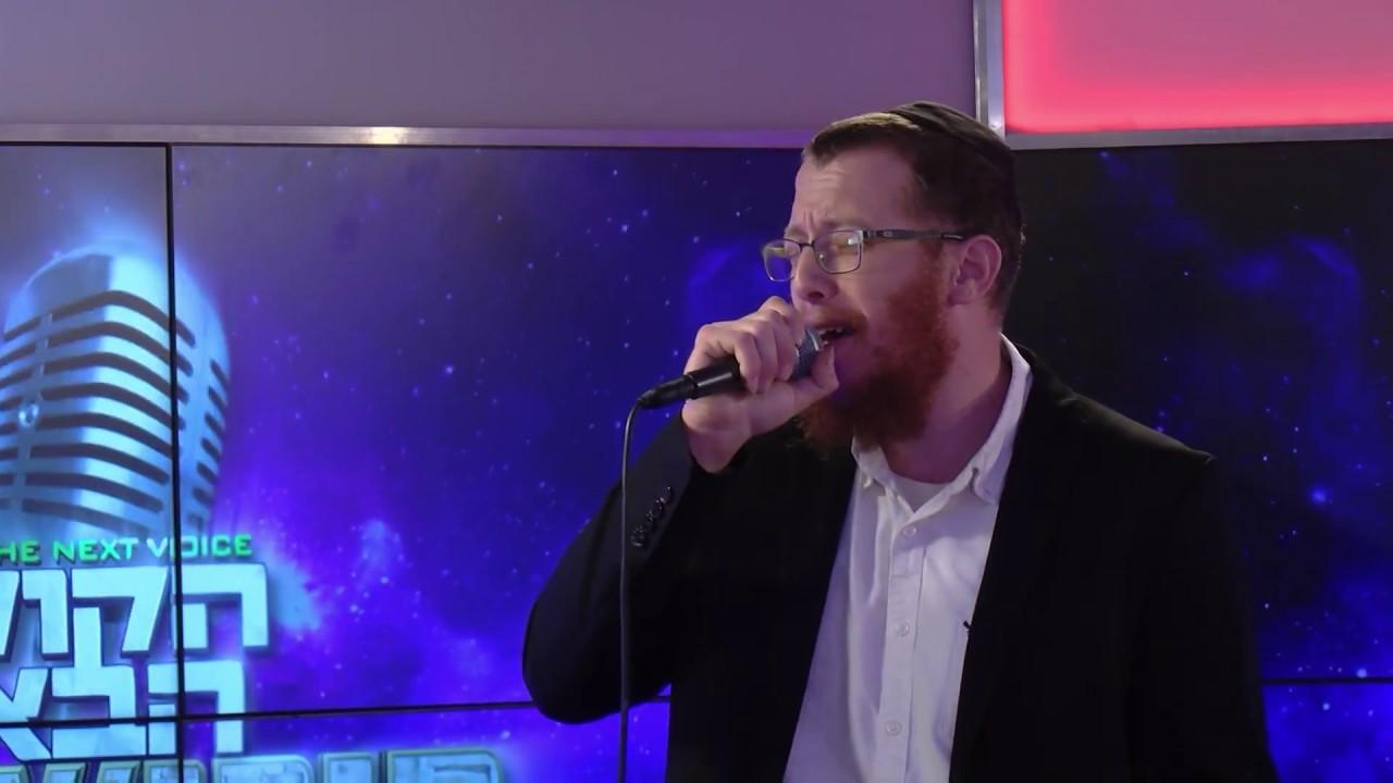 הקול הבא מירושלים I מאיר ריבקין I ושמרו Hakol Haba S2 I Meir Rivkin I V'shomru I