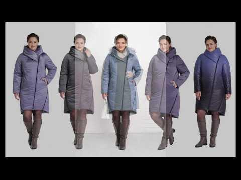 Женские куртки и пальто осень -зима 2017