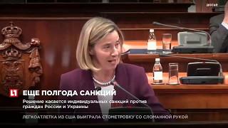 Черногория, Албания, Украина и Норвегия продлили антироссийские ограничения