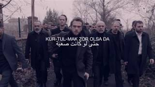 Allame - Kısır Döngü - أغنية مسلسل الحفرة - اعثر علي في شوارعي - مترجمة -Remix- #Çukur