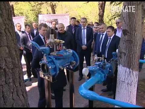 В Лазаревском районе Сочи открылся новый Центр оказания услуг «Сочиводоканала». Новости Эфкате