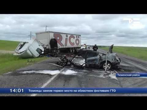 Сводка о ДТП и автокатастрофах страница 1 10072017