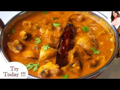 Best Mushroom Masala, Kadai Mushroom, Easy Indian Recipes, Spicy Mushroom Masala, Mushroom Curry