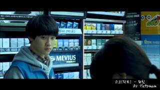 Gambar cover [MV] D.O (EXO) - Cart (카트) Cut