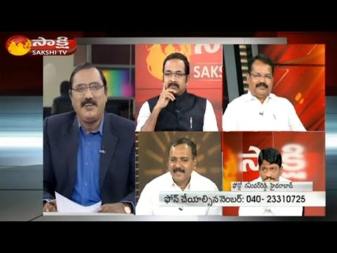KSR Live Show: New Districts Formation Issue in Telangana - 6th September 2016