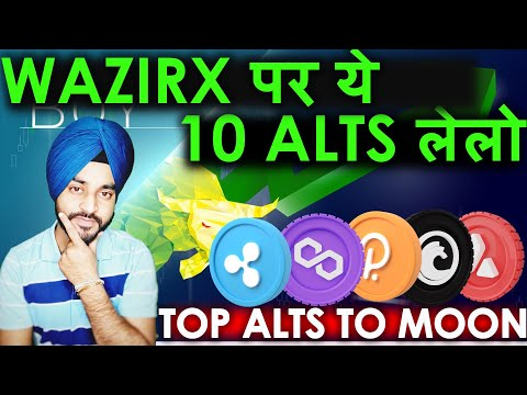 🚀Wazirx पर TOP 10 Coins | WRX Burn Events | Bitcoin Important Update | DOT XRP Update