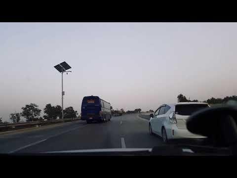 Motorway of Pakistan