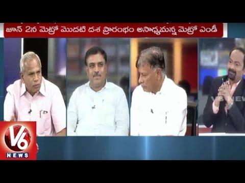 Good Morning Telangana | Special Debate On CM KCR Warns AP Govt Over Irrigation Projects | V6 News