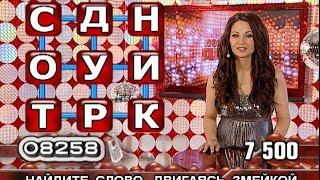 Вера Коптева - 'Монетный двор' (19.06.14)