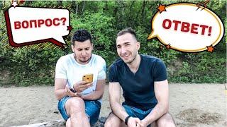 ТОП-8 ВОПРОСОВ ТАРГЕТОЛОГУ