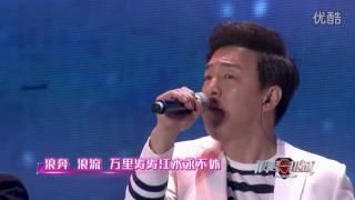 《极限挑战II》第12期看点:《水手》组曲 黄渤 庾澄庆【东方卫视官方超清】
