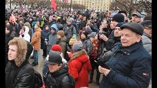 Митинг 5 мая 2018 в Санкт-Петербурге
