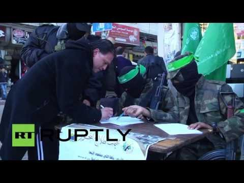 State of Palestine: Al Qassam hold open registration for new members