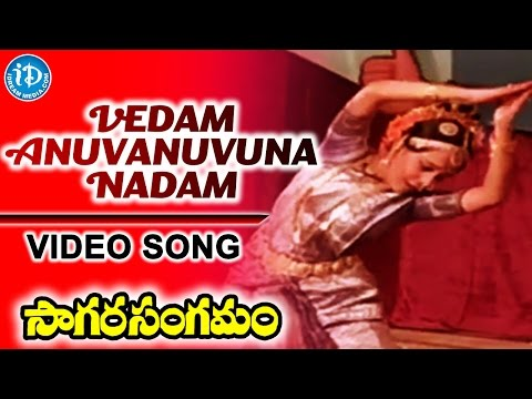 Vedam Anuvanuvuna Nadam Video Song - Sagara Sangamam Movie || Kamal Haasan, Jaya Prada, SP Sailaja