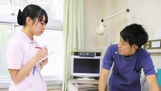 神奈川歯科大学短期大学部 看護学科紹介