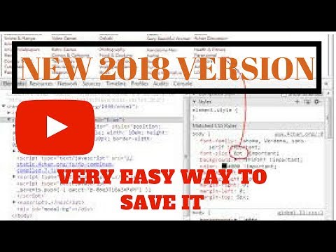how to save inspect element *FOREVER*/ / new 2018 version...