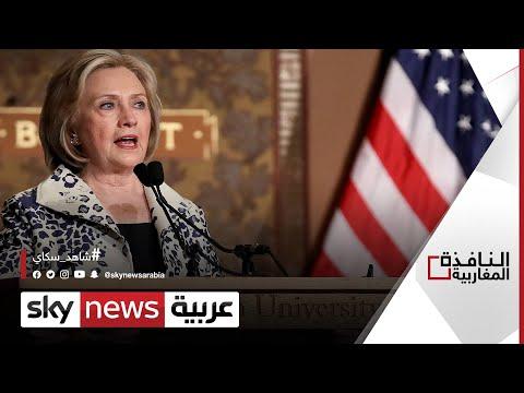 واشنطن نظمت اجتماعات لقيادة الإخوان بمصر وتونس والمغرب | #النافذة_المغاربية