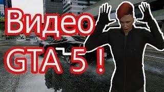 Куда сохраняются видео клипы сделанные  в GTA 5