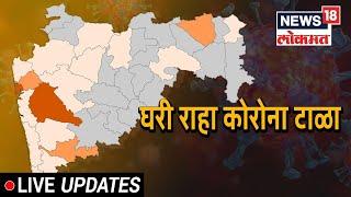 Marathi News | Latest Marathi News | Live Marathi News | मराठी ताज्या बातम्या | News18 Lokmat