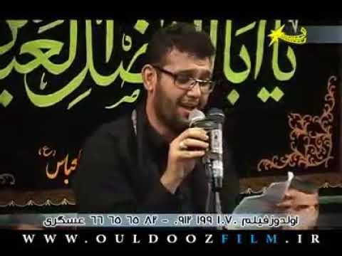 Əlirza isfəndiyari Sahib ələm