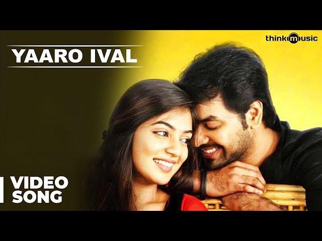 Yaaro Ival Official Full Video Song - Thirumanam Enum Nikkah