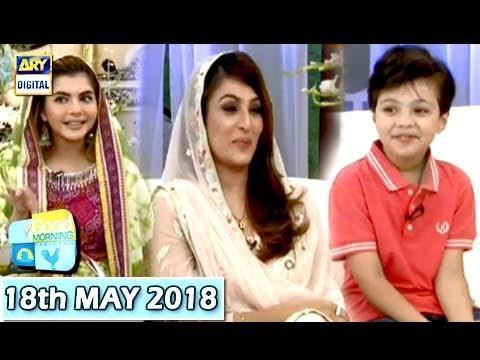 Good Morning Pakistan - Pehlaj Iqrar - 18th May 2018 - ARY Digital Show