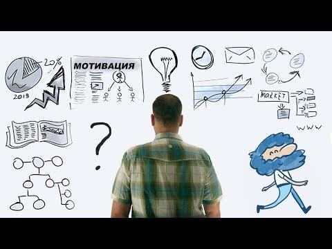 5 моделей отношения к работе. Чем является работа для человека?