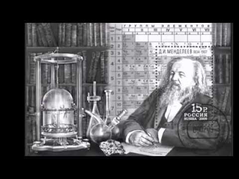 Descubrimiento de la tabla periodica youtube descubrimiento de la tabla periodica urtaz Image collections
