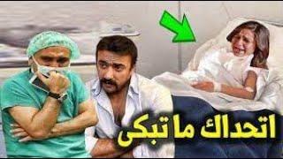 انهيار طبيب ياسمين عبدالعزيز بعد القبـض عليه