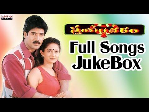 Swayamvaram (స్వయంవరం)Telugu Movie II Full Songs JukeBox  II Venu, Laya