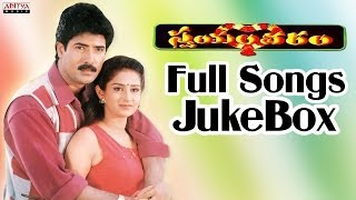 Swayamvaram (స్వయంవరం)Telugu Movie II Full Songs JukeBox  II Venu, Laya