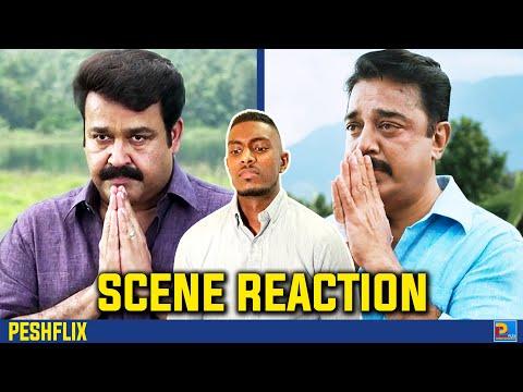 Drishyam vs Papanasam   Climax Scene Reaction   Mohanlal vs Kamal Haasan   PESHFlix Entertainment