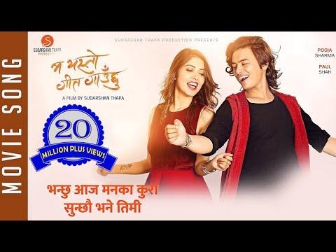 New Nepali Movie - 2017/2074 | Bhanchhu Aaja || Ma Yesto Geet Gaauchu || Ft Pooja Sharma, Paul Shah thumbnail