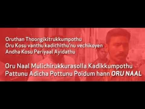 Maari Kosu dialogue-Tamil