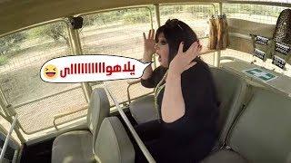 فيفى عبدة تصرخ عايزة اموت فى مصر  😂😂😂😂