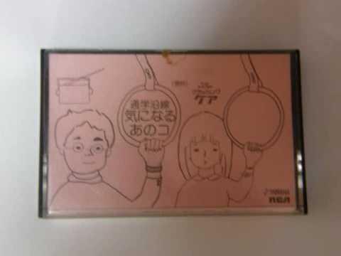 通学沿線気になるあのコ 東海ラジオ:天野良春アナ 麻里絵.