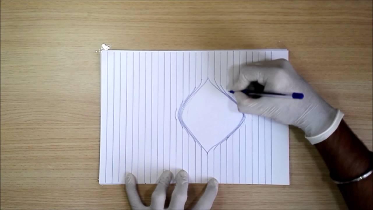 paper optical illusion 3d torn